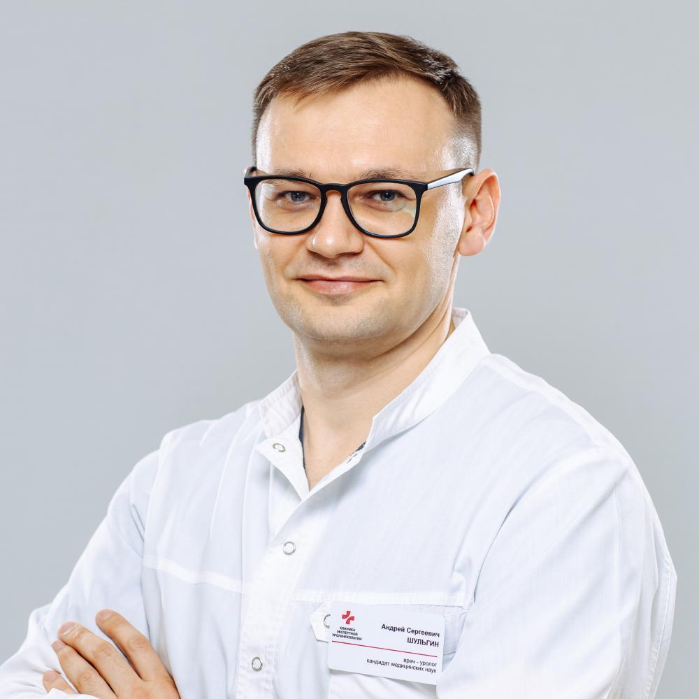 Шульгин Андрей Сергеевич